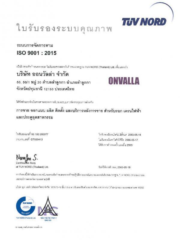 ISO 9001.15 CA - CERTIFICATE ONVALLA (NAC)_Page_2