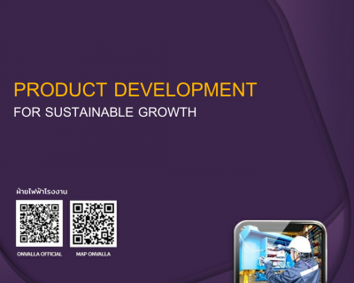 Product Development For Sustainable Growth