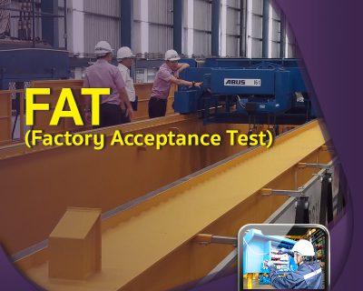 FAT(Factory Acceptance Test)
