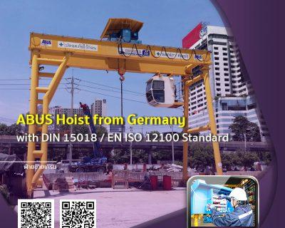 ABUS Hoist Form Germany